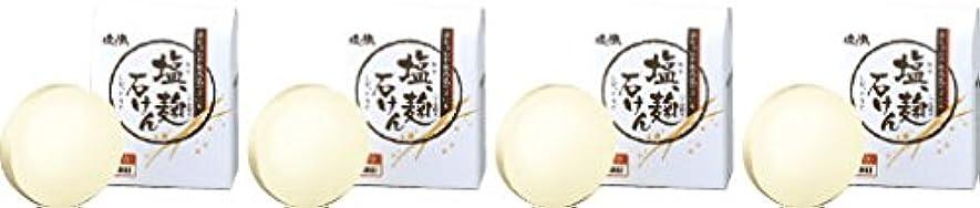先見の明組み合わせバングダイム 塩の精 無添加 塩、麹石けん 80g 4個セット