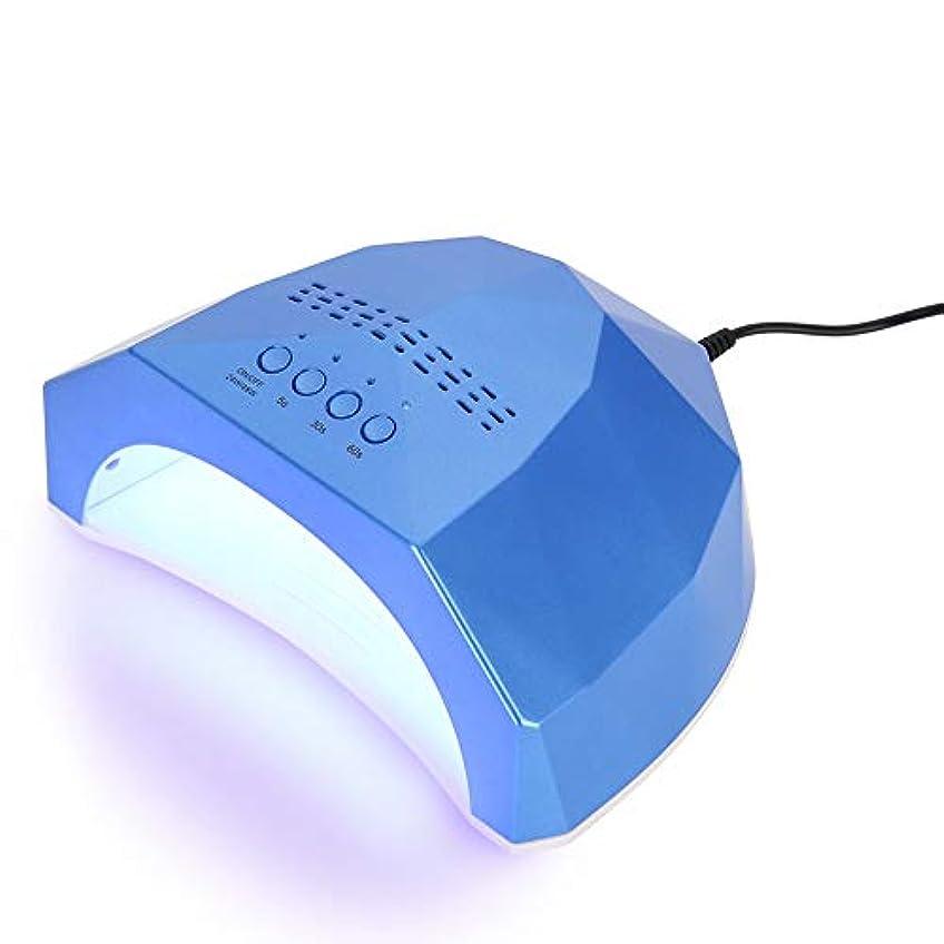ハーフ傷つきやすい技術者48W ネイルアートLEDランプ ネイルドライヤー LED釘ランプのドライヤーラン 硬化マニキュア (Blue)