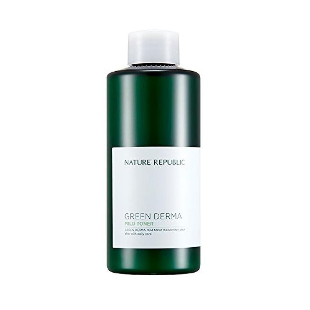 ドーム自分のためにゆるくNATURE REPUBLIC Green Derma Mild Toner / ネイチャーリパブリック グリーンダーママイルドトナー 200ml [並行輸入品]