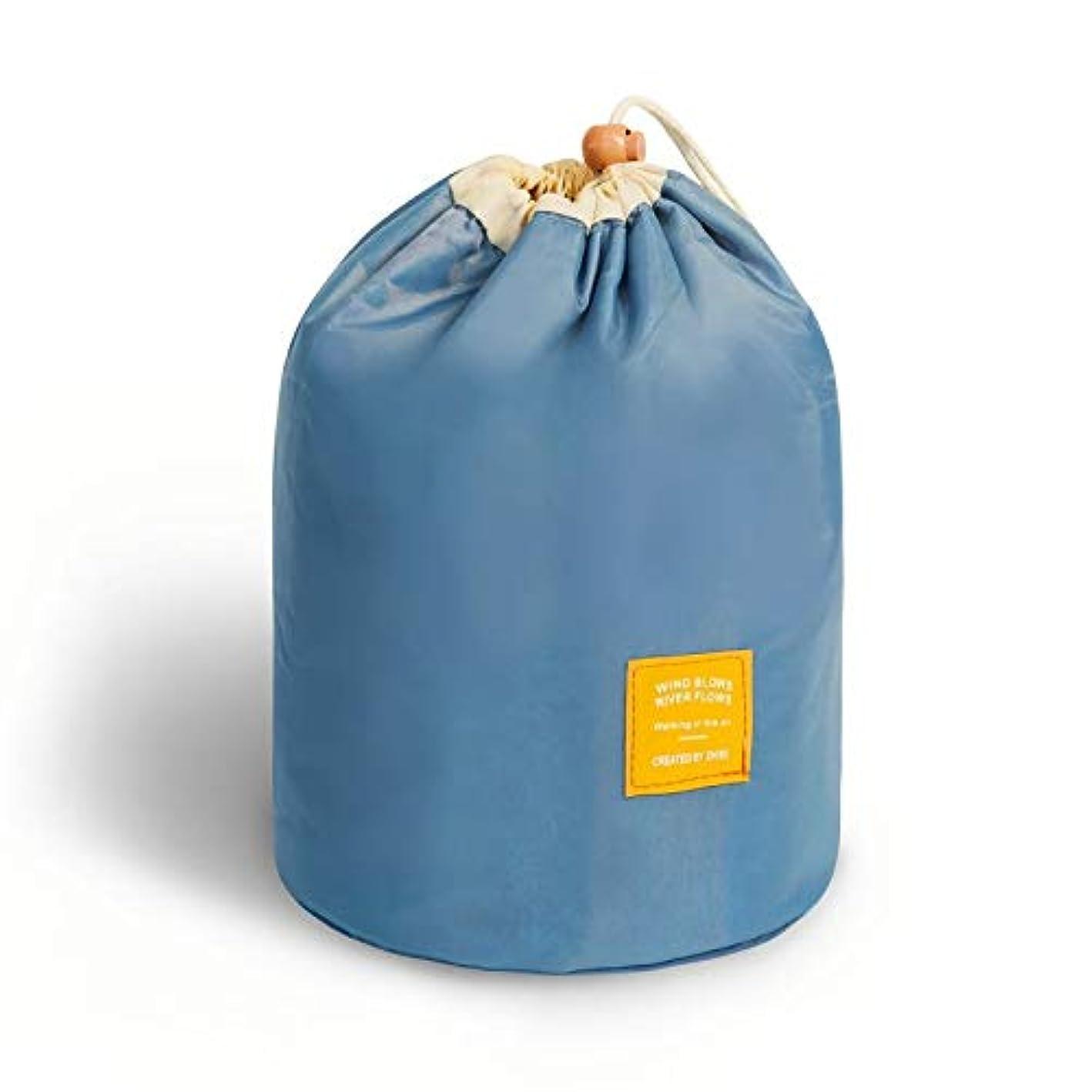 物足りない安全シンプルな巾着袋 大容量 防水 防塵 化粧ポーチ 収納 コップ袋 円筒 ミニポーチ+PVCブラシバッグ付き (ブルー)