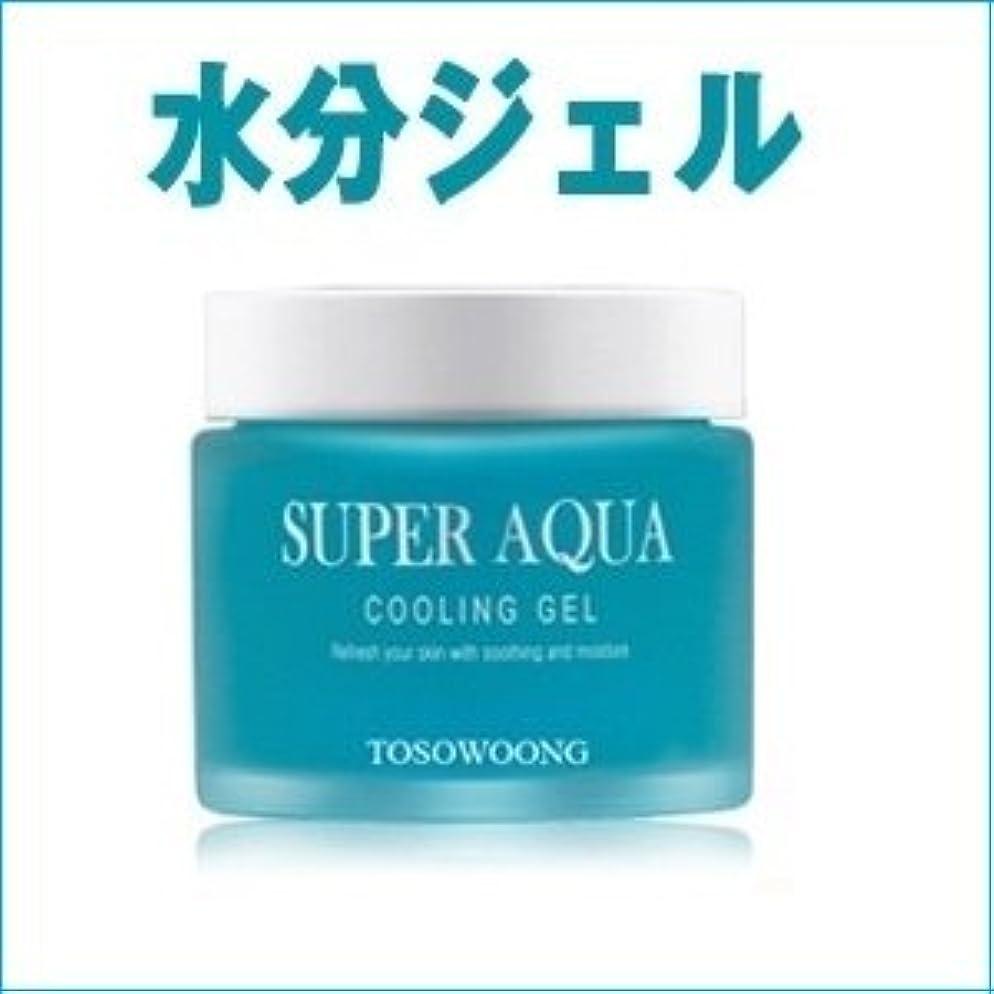 もっともらしいラインナップスリッパ韓国 TOSOWOONG トソウン 土小熊 スーパーアクア オールインワンゲル Cooling Gel 海洋深層水 水分クリーム(水分供給+保湿+栄養+お肌弾力効果]