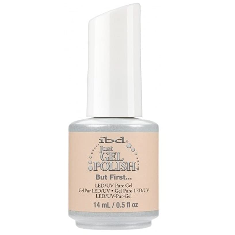 祝う意図的決済ibd Just Gel Nail Polish - 2017 Nude Collection - But First - 14ml / 0.5oz