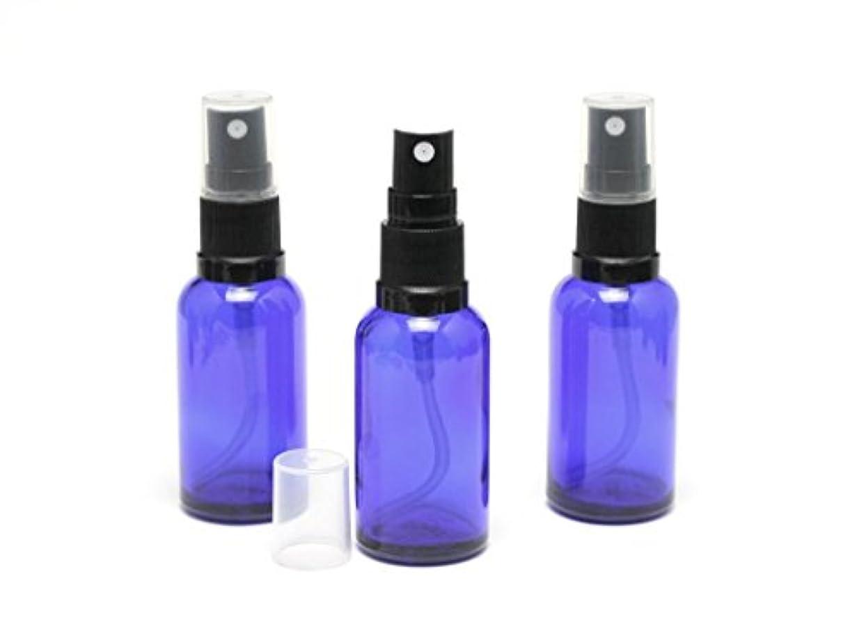 遮光瓶 スプレーボトル (グラス/アトマイザー) 30ml ブルー/ブラックヘッド 3本セット【新品アウトレット商品】