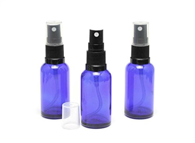 周術期軽量開始遮光瓶 スプレーボトル (グラス/アトマイザー) 30ml ブルー/ブラックヘッド 3本セット【新品アウトレット商品】