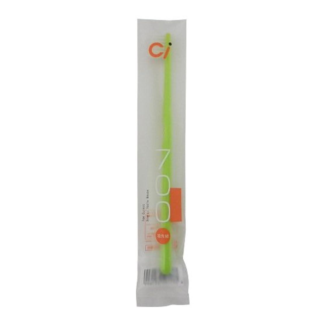 弱めるリーガン活性化するCiメディカル Ci700 超先細 ラウンド毛 歯ブラシ 1本 (Mふつう)(ライトグリーン)