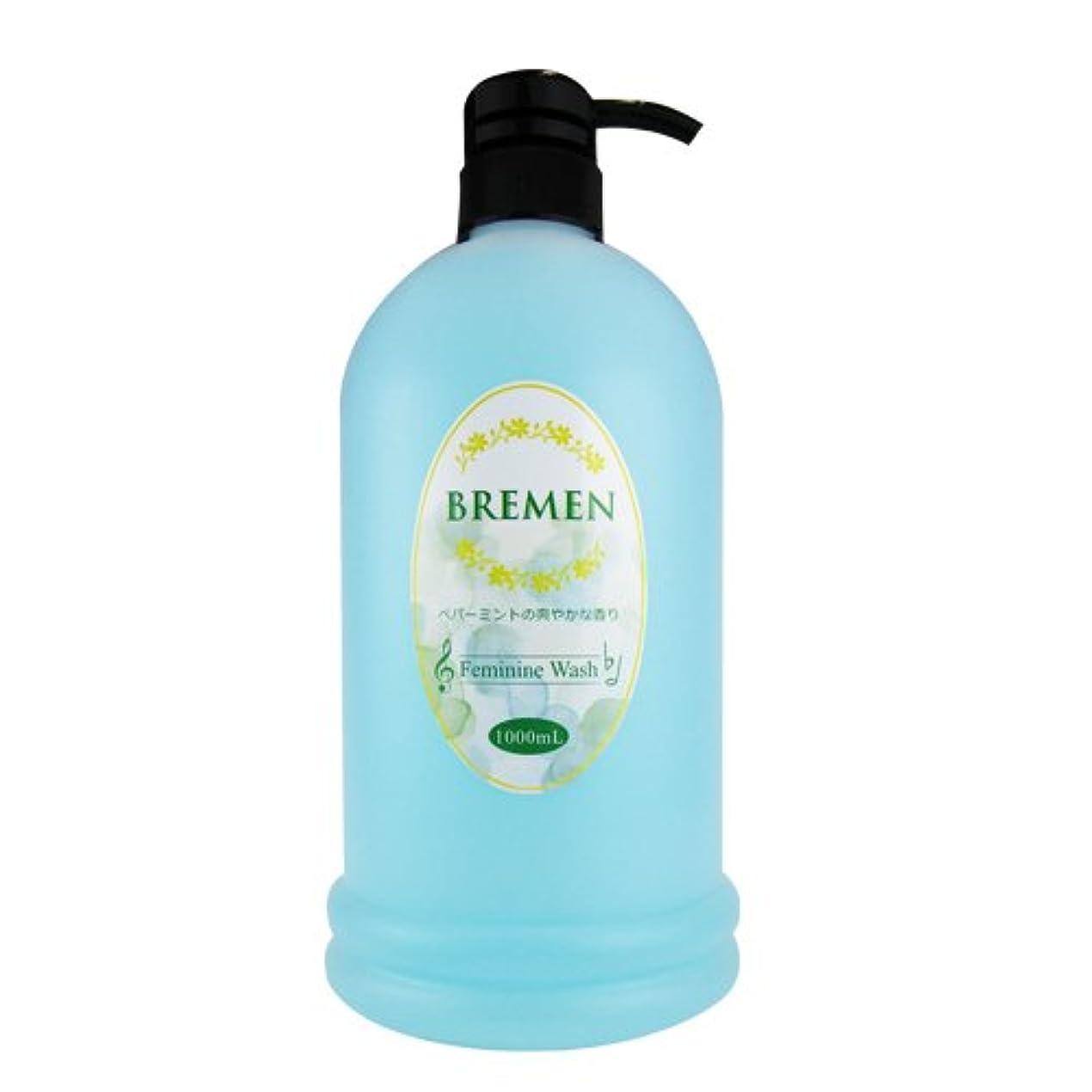 値下げ規模混乱ブレーメン(BREMEN) フェミニンウォッシュ(Feminine Wash) 1000ml ペパーミントの爽やかな香り