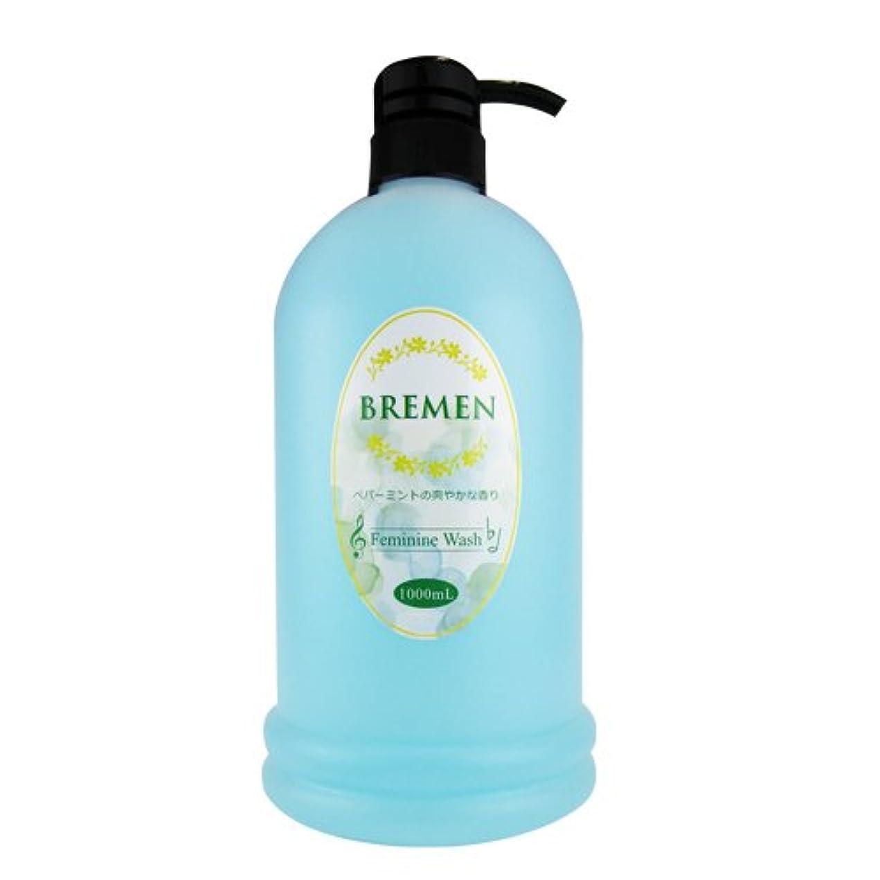 国民投票ハッピー瞑想ブレーメン(BREMEN) フェミニンウォッシュ(Feminine Wash) 1000ml ペパーミントの爽やかな香り