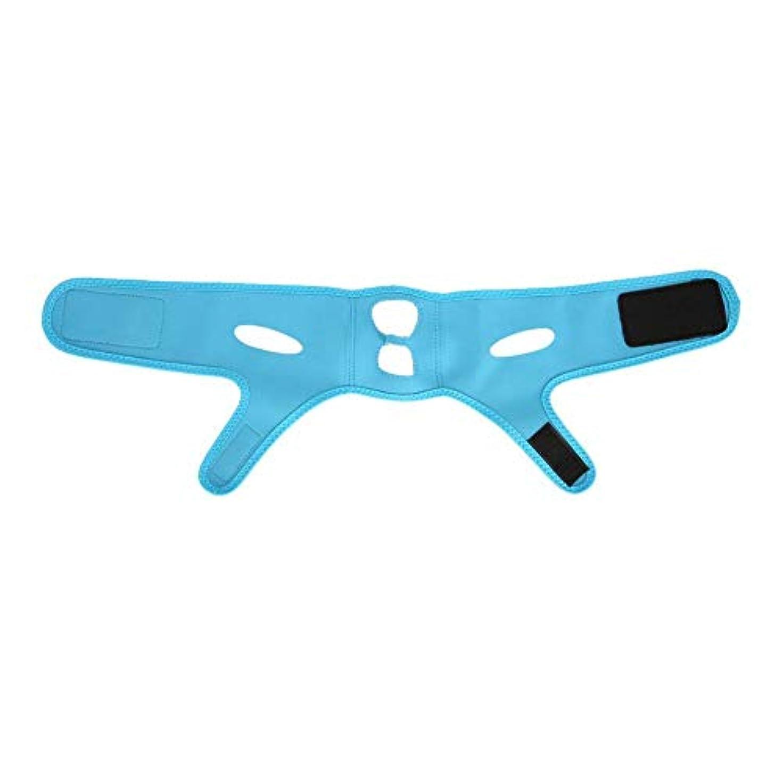 フェイス減量ベルト、顔フェイシャルリフティング痩身ベルト締め付け 调节可能 Vラインスリミングリフティング 顎ベルト 4色(1)