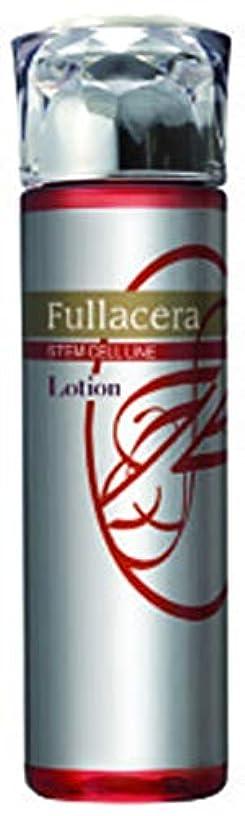 敬な資本砂フラセラ(Fullacera) フラセラ ステムセルメディローション 化粧水 120ml