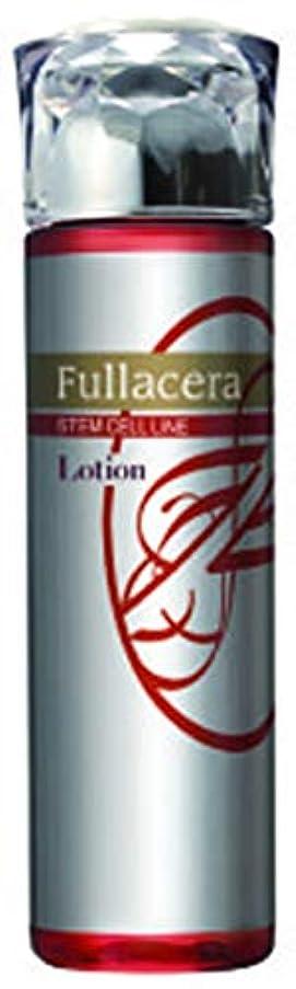鉄道駅テント熟したフラセラ(Fullacera) フラセラ ステムセルメディローション 化粧水 120ml