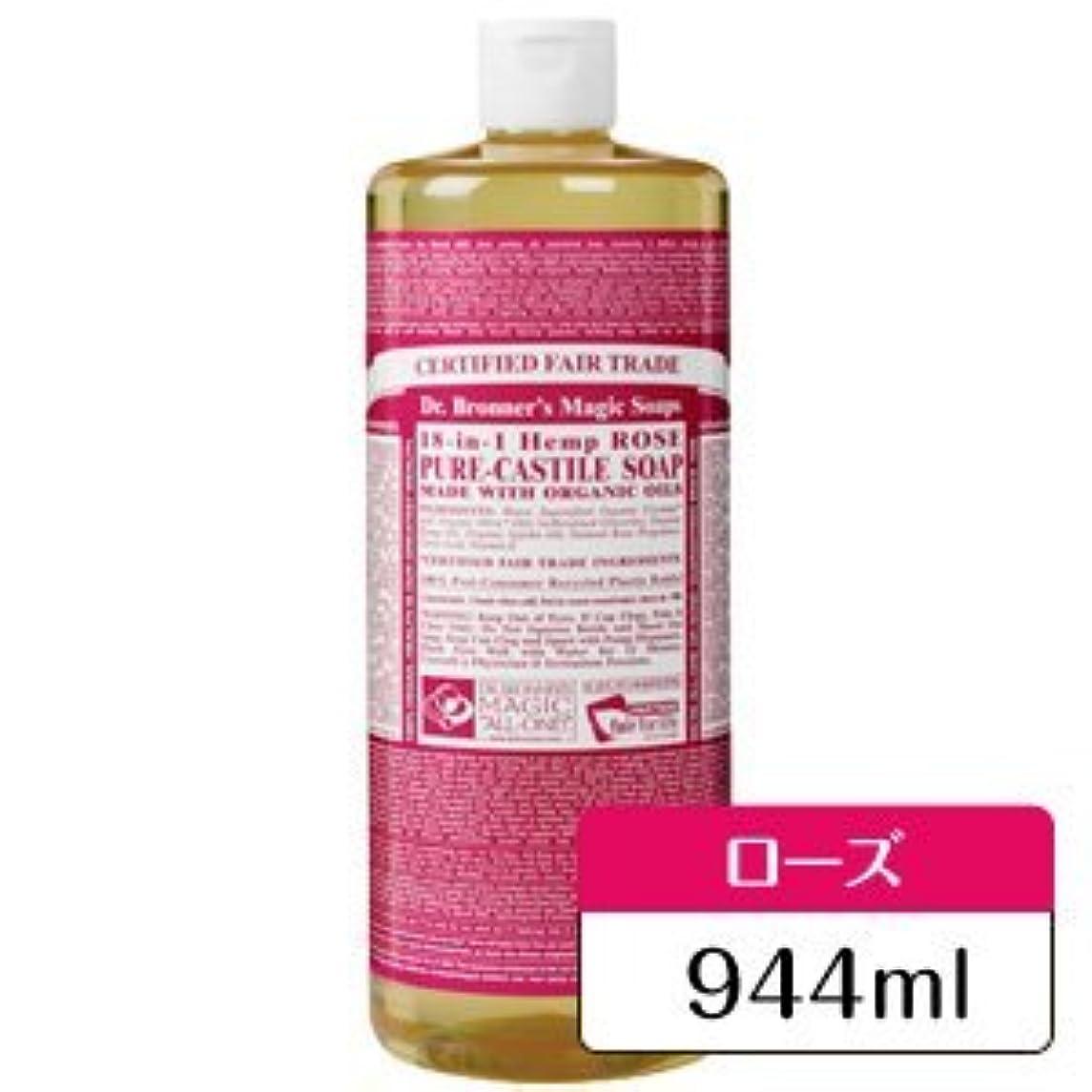 【正規輸入品】 マジックソープ 944ml (ローズ)