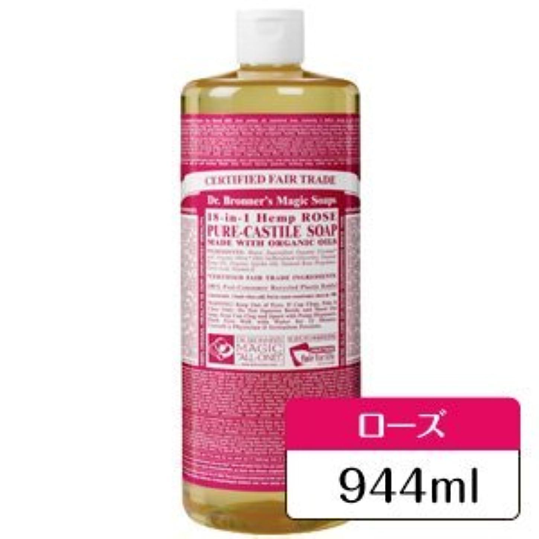 ホースインディカ褒賞【正規輸入品】 マジックソープ 944ml (ローズ)