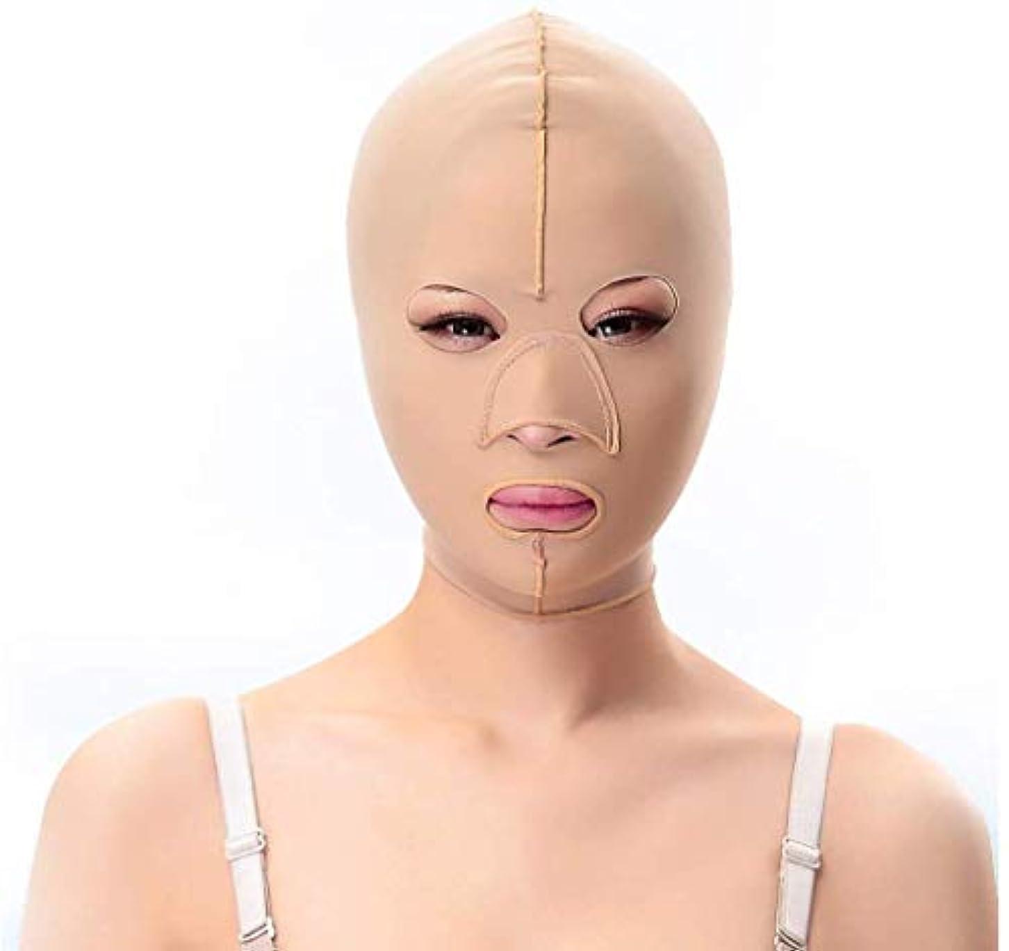 ミニチュア敬の念息切れ美と実用的なSlim身ベルト、フェイシャルマスク薄い顔マスクを布パターンを持ち上げるダブルあご引き締め顔プラスチック顔アーティファクト強力な顔包帯(サイズ:XXL)