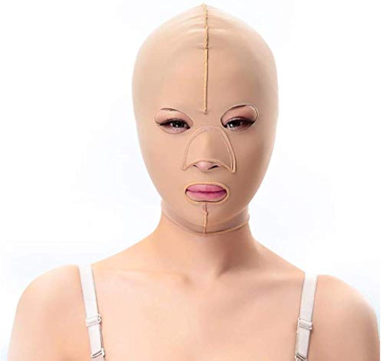 聖なる健全海軍美と実用的なSlim身ベルト、フェイシャルマスク薄い顔マスクを布パターンを持ち上げるダブルあご引き締め顔プラスチック顔アーティファクト強力な顔包帯(サイズ:XXL)