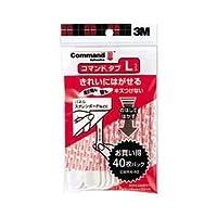(業務用セット) コマンドタブ 業務用 L (1.9×9.3cm) 1パック(40枚) 【×3セット】