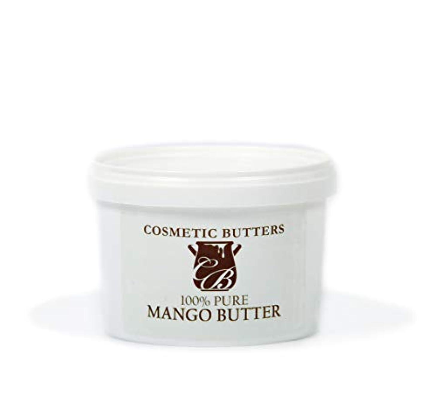 練習ロケーションつぶやきMango Butter - 100% Pure and Natural - 500g