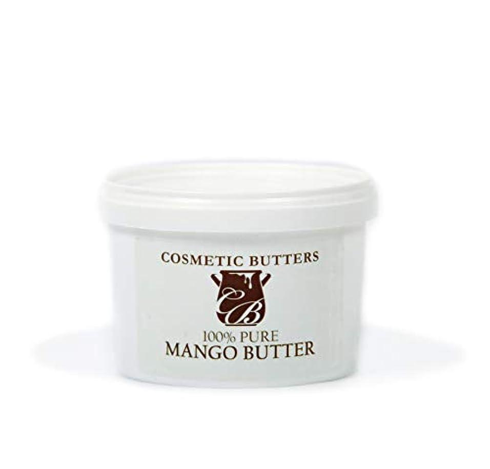 ポジション端末端末Mango Butter - 100% Pure and Natural - 500g