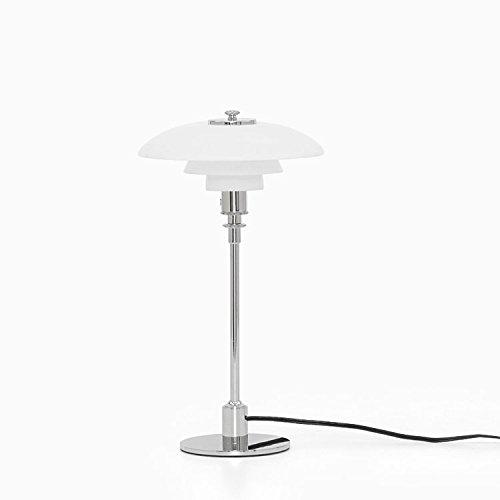 Poul Henningsen (ポールヘニングセン) PH 2/1 テーブルライト リプロダクト品