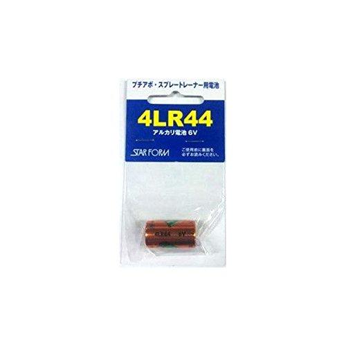 プチアボ スプレートレーナー用電池 4LR44