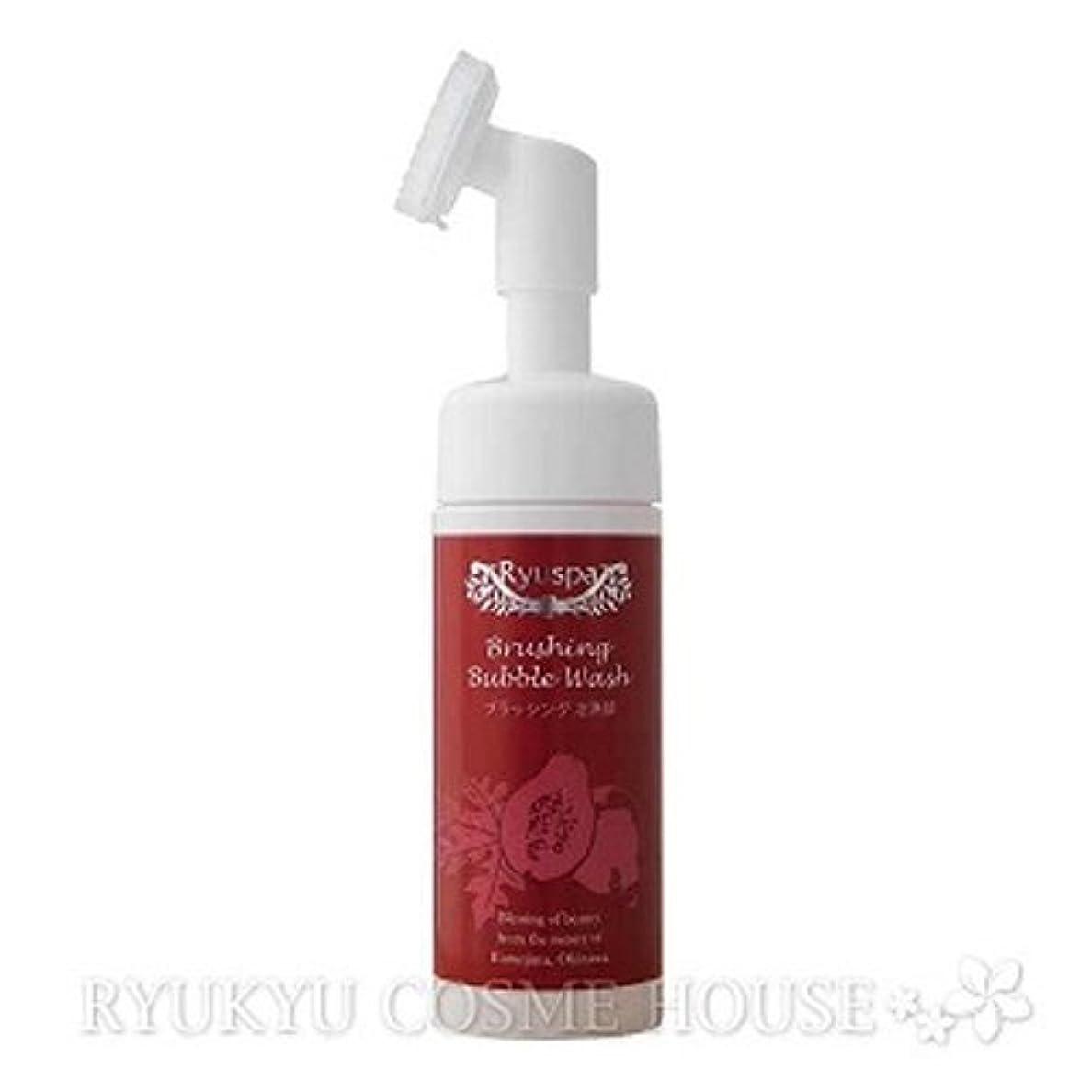 アラームうまくいけば限りなくRyuspa リュウスパ 洗顔料 パパイン酵素 ブラッシング泡洗顔 150ml