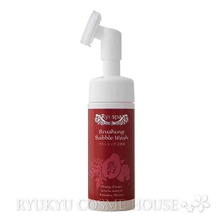 単独で石化するギャザーRyuspa リュウスパ 洗顔料 パパイン酵素 ブラッシング泡洗顔 150ml