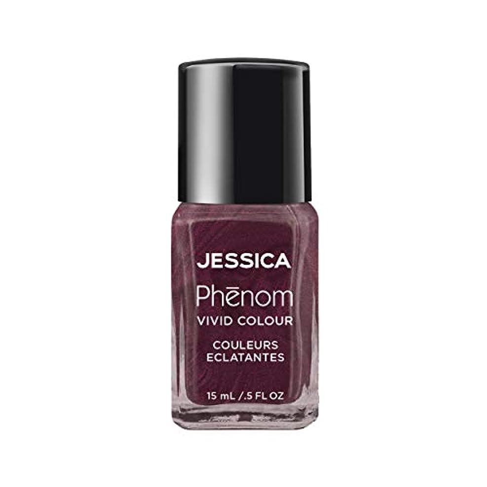 最初は韻硬さJessica Phenom Nail Lacquer - Embellished - 15ml/0.5oz