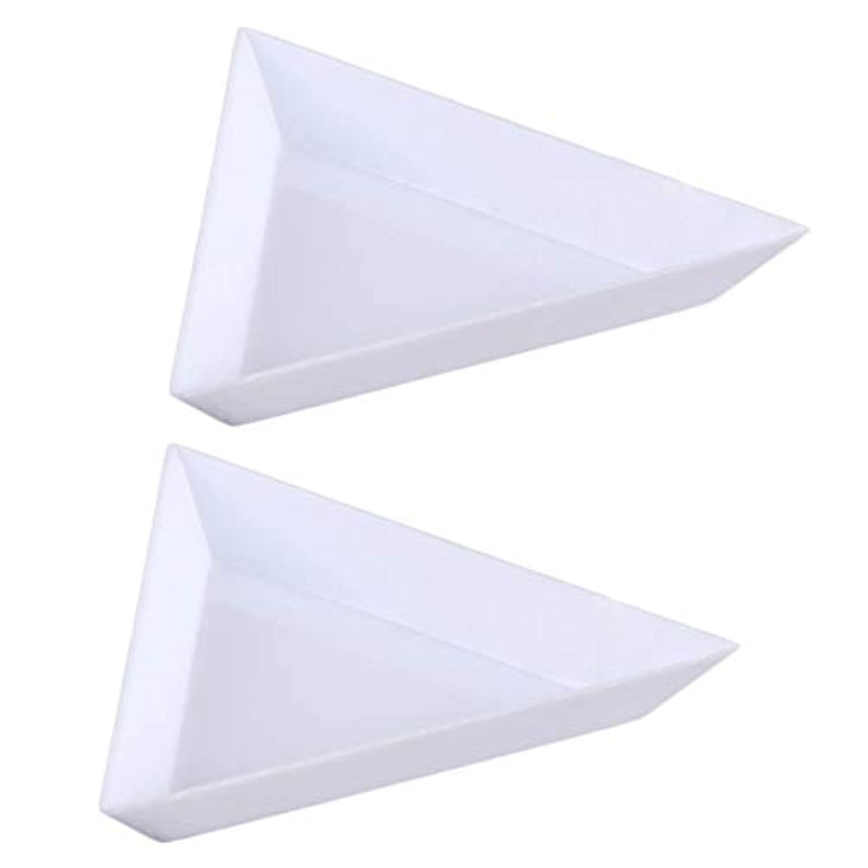 RETYLY 10個三角コーナープラスチックラインストーンビーズ 結晶 ネイルアートソーティングトレイアクセサリー白 DiyネイルアートデコレーションDotting収納トレイ オーガニゼーションに最適