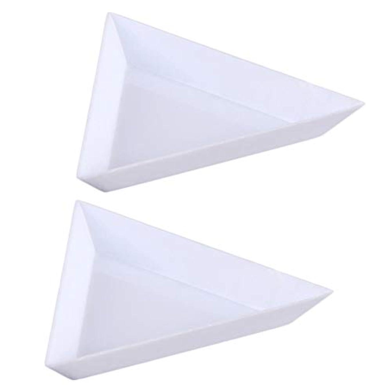故障中白い揮発性ACAMPTAR 10個三角コーナープラスチックラインストーンビーズ 結晶 ネイルアートソーティングトレイアクセサリー白 DiyネイルアートデコレーションDotting収納トレイ オーガニゼーションに最適