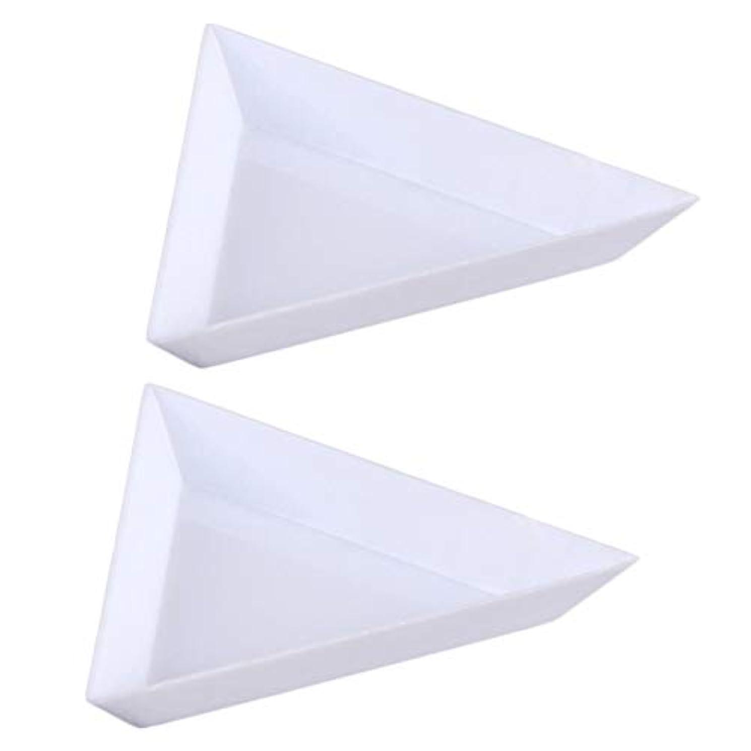 乏しいフィドル除去Gaoominy 10個三角コーナープラスチックラインストーンビーズ 結晶 ネイルアートソーティングトレイアクセサリー白 DiyネイルアートデコレーションDotting収納トレイ オーガニゼーションに最適