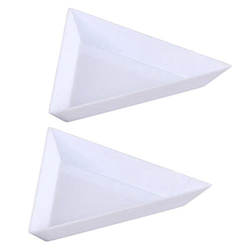 居心地の良い理想的ダイジェストTOOGOO 10個三角コーナープラスチックラインストーンビーズ 結晶 ネイルアートソーティングトレイアクセサリー白 DiyネイルアートデコレーションDotting収納トレイ オーガニゼーションに最適
