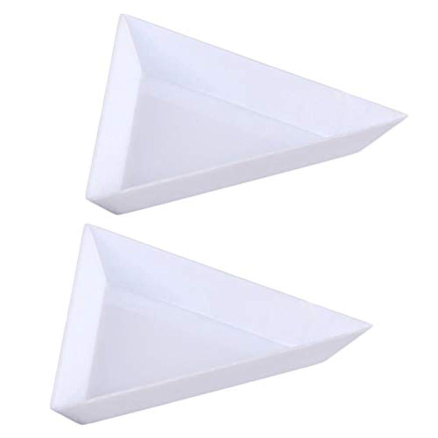 メタン藤色アライメントTOOGOO 10個三角コーナープラスチックラインストーンビーズ 結晶 ネイルアートソーティングトレイアクセサリー白 DiyネイルアートデコレーションDotting収納トレイ オーガニゼーションに最適