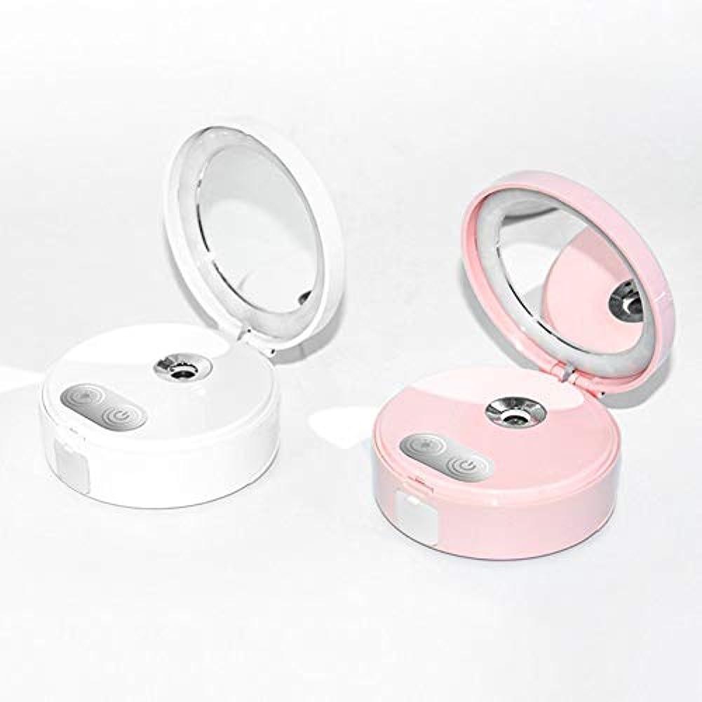 活発集団的リングレット流行の ポータブル化粧鏡ナノスプレー水道メーターで充電宝物フィルライト機能三色調光マッサージマッサージミラー美容ミラーホワイトピンク