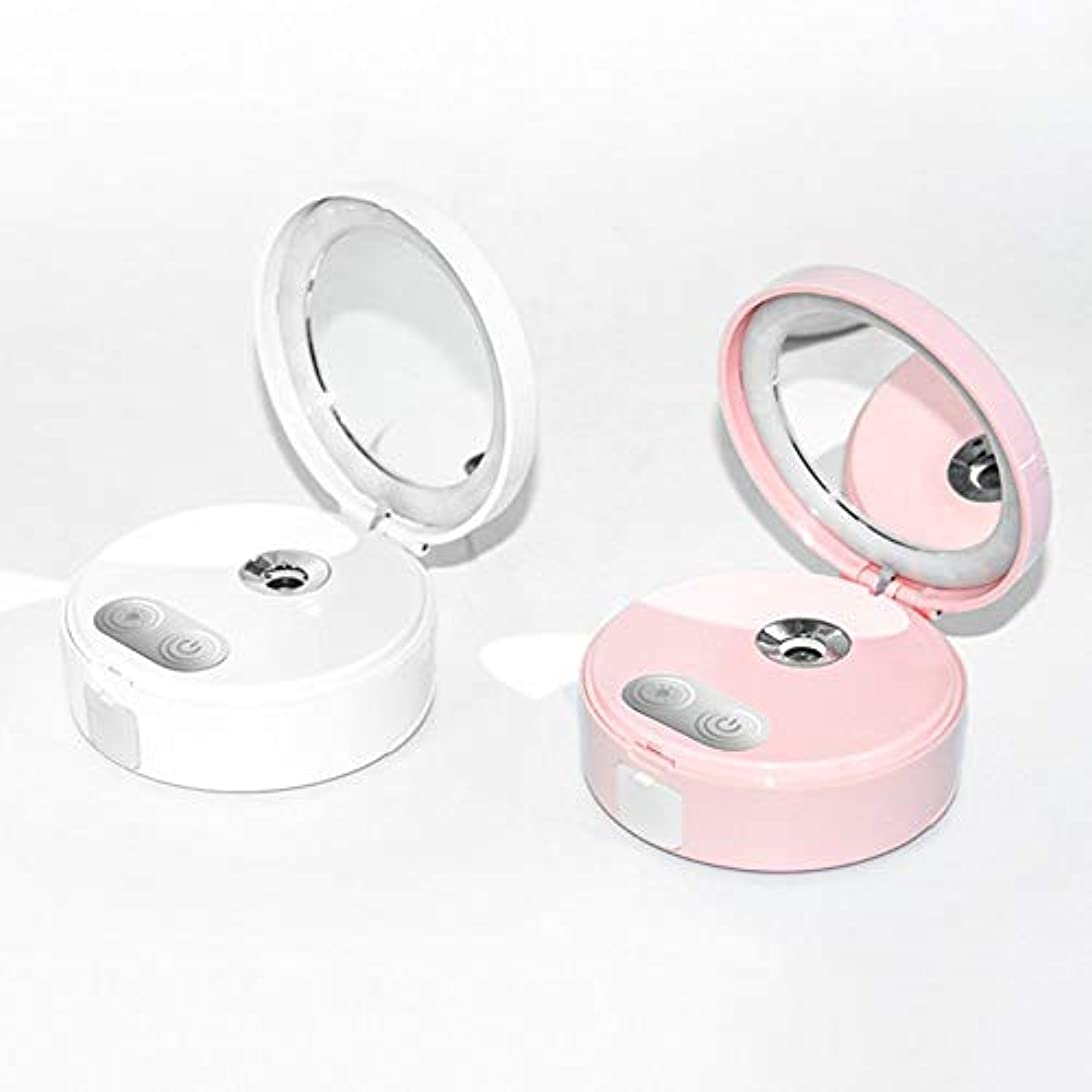展示会かご軽量流行の ポータブル化粧鏡ナノスプレー水道メーターで充電宝物フィルライト機能三色調光マッサージマッサージミラー美容ミラーホワイトピンク
