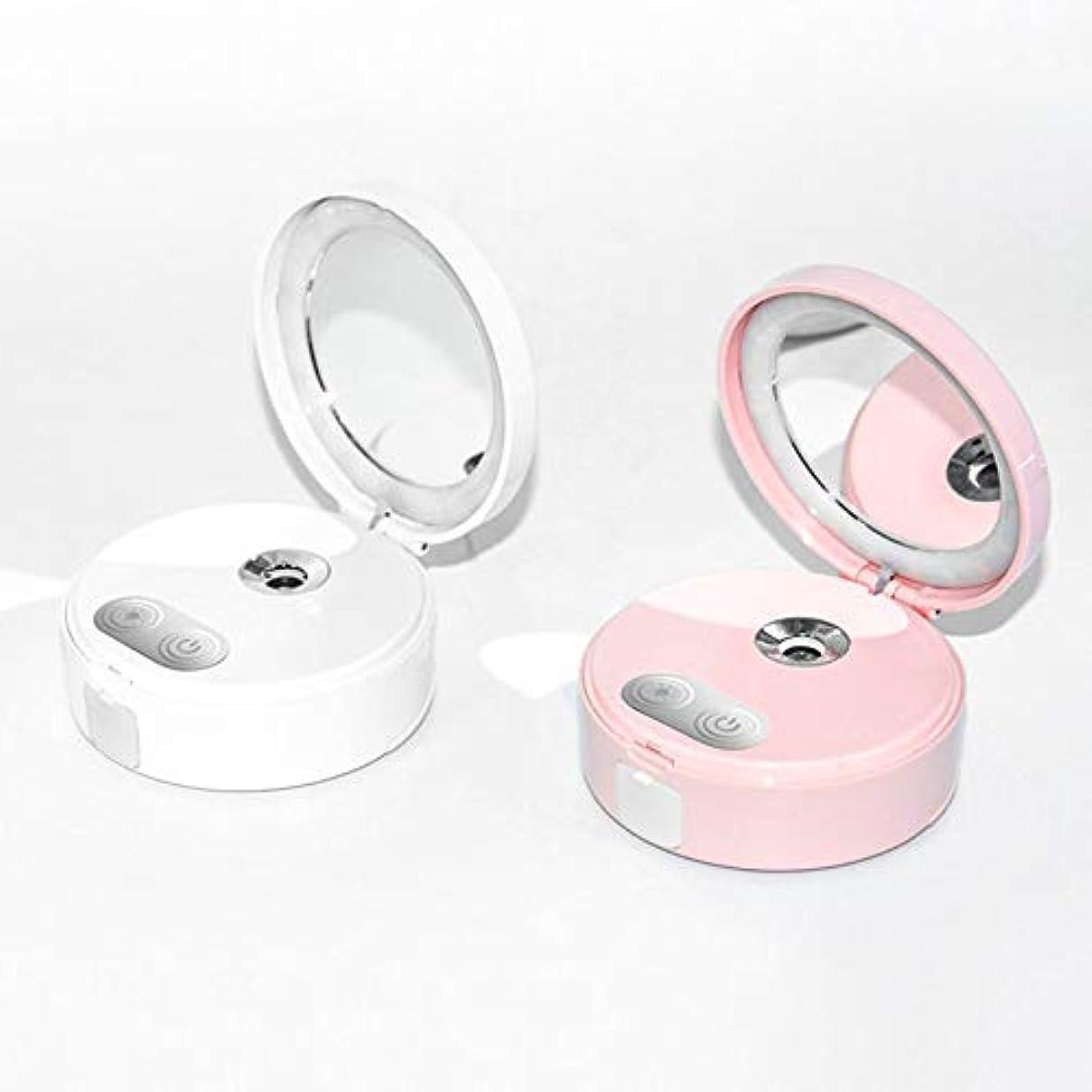 ジャズ死ぬ回路流行の ポータブル化粧鏡ナノスプレー水道メーターで充電宝物フィルライト機能三色調光マッサージマッサージミラー美容ミラーホワイトピンク