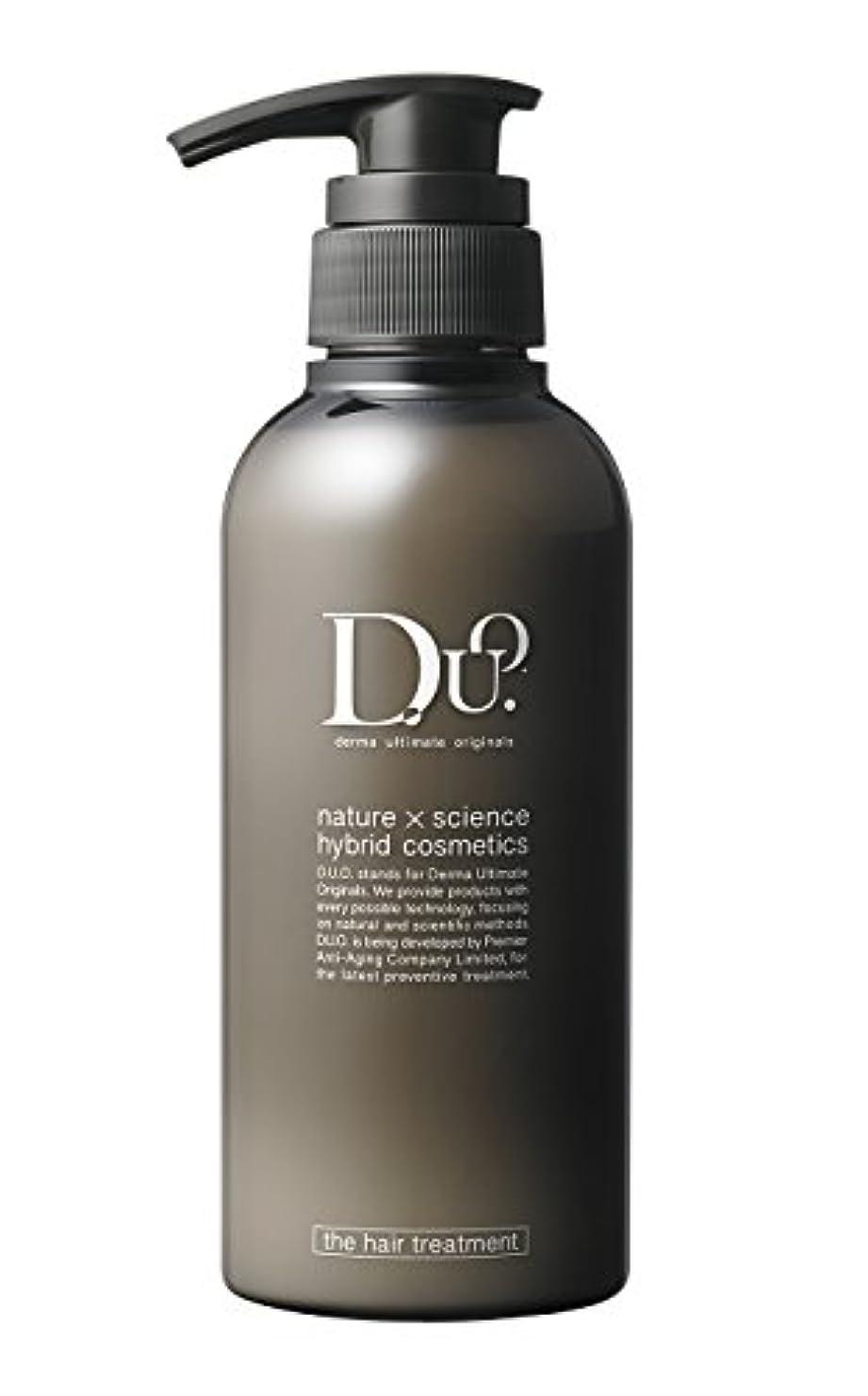 データベース文芸やけどD.U.O. ザ ヘアトリートメント 320ml【髪のキューティクルケア】ノンシリコン 植物オイル配合 ダマスクローズの香り