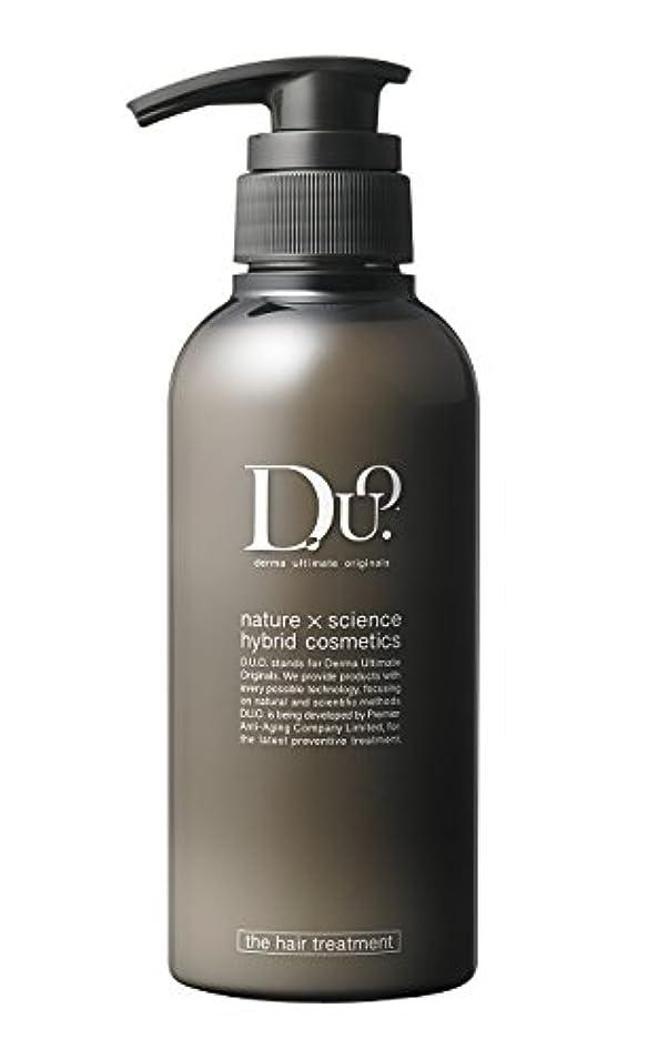忌み嫌う一貫した確かにD.U.O. ザ ヘアトリートメント 320ml【髪のキューティクルケア】ノンシリコン 植物オイル配合 ダマスクローズの香り