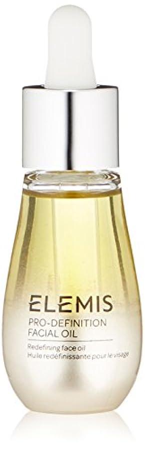 エレミス Pro-Definition Facial Oil - For Mature Skin 15ml/0.5oz並行輸入品