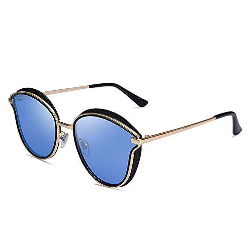 追跡雨のアジアGYZ サングラス - 偏光、UV耐性、ファッション野生、ショッピングストリートシューティングを運転する女性、野外活動、6色から選択する サングラス (Color : Black Frame Light Blue)