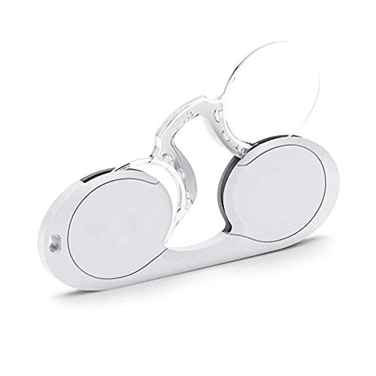 ポータブル老眼鏡、超軽量ミニノーズクリップファッションアームレス老眼鏡、クリスタルクリアビジョン,白,1.5