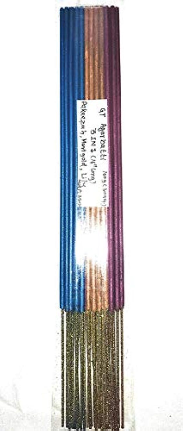 子供っぽいリフレッシュマサッチョ3 in 1. Lily, Marigold & Pakeezah. (16 Long). A Premium Quality Incense stick-160g (30 Sticks)