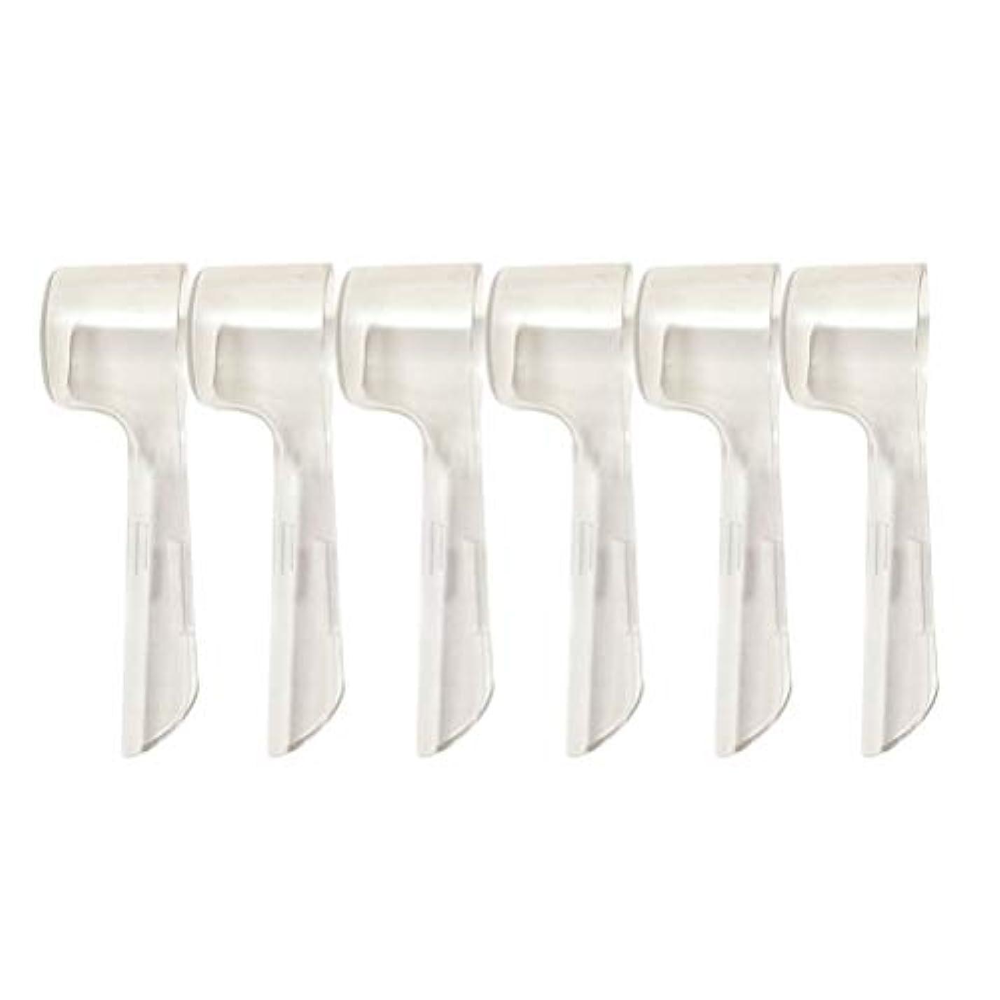ダニサイクルスポークスマンHealifty 電動歯ブラシヘッド 保護カバー 旅行 キャップ 日常の使用で細菌をほこりから守る 10ピース