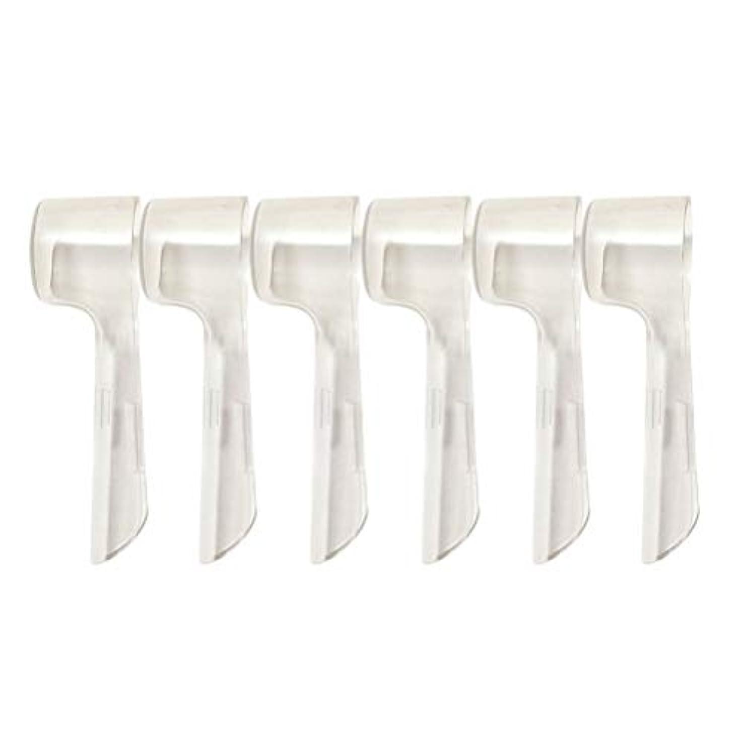 スクリュー嫌い露骨なHealifty 10本の歯ブラシカバー電動歯ブラシは旅行やその他の衛生に便利です。