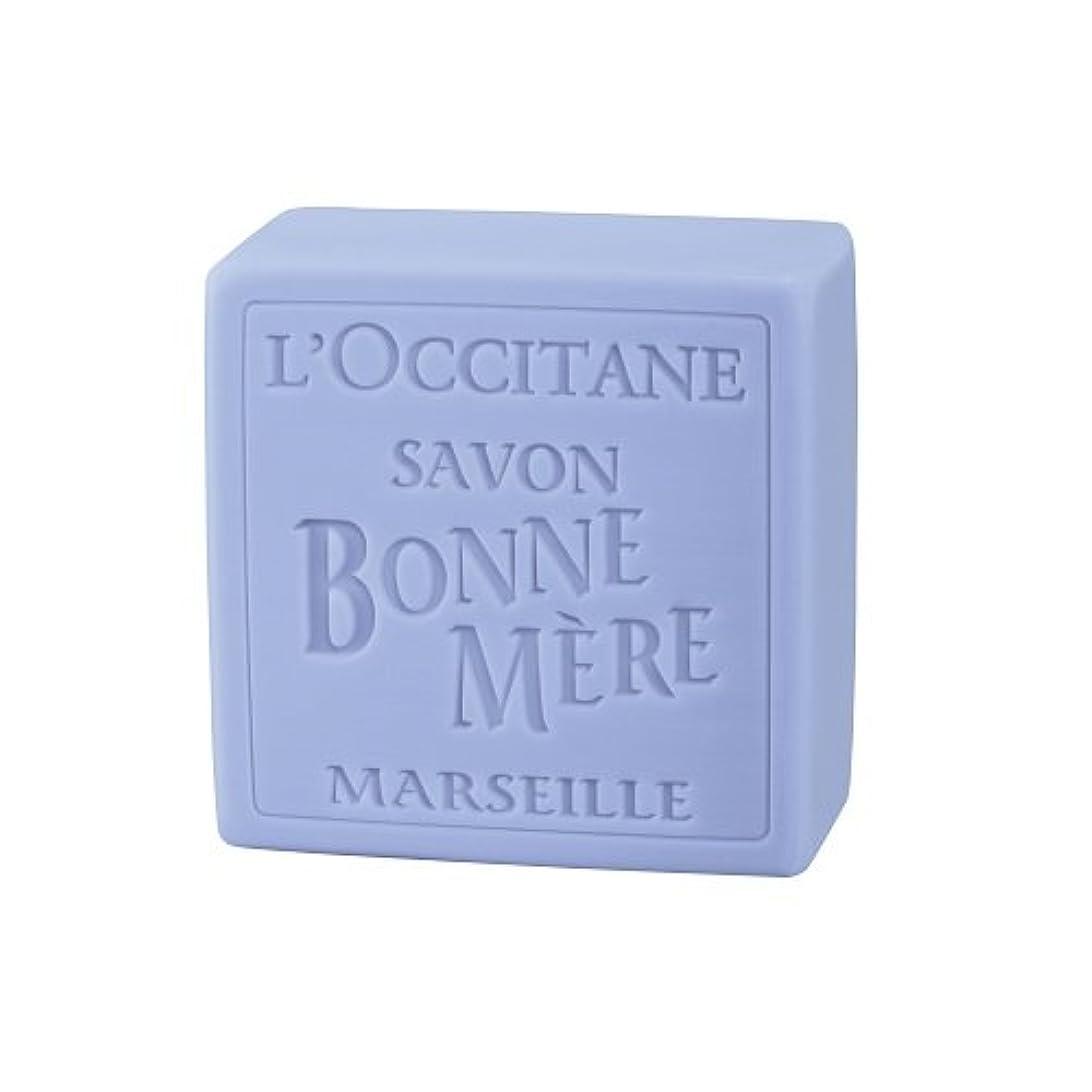 不十分な玉洞察力ロクシタン(L'OCCITANE) ボンメールソープ ラベンダー 100g