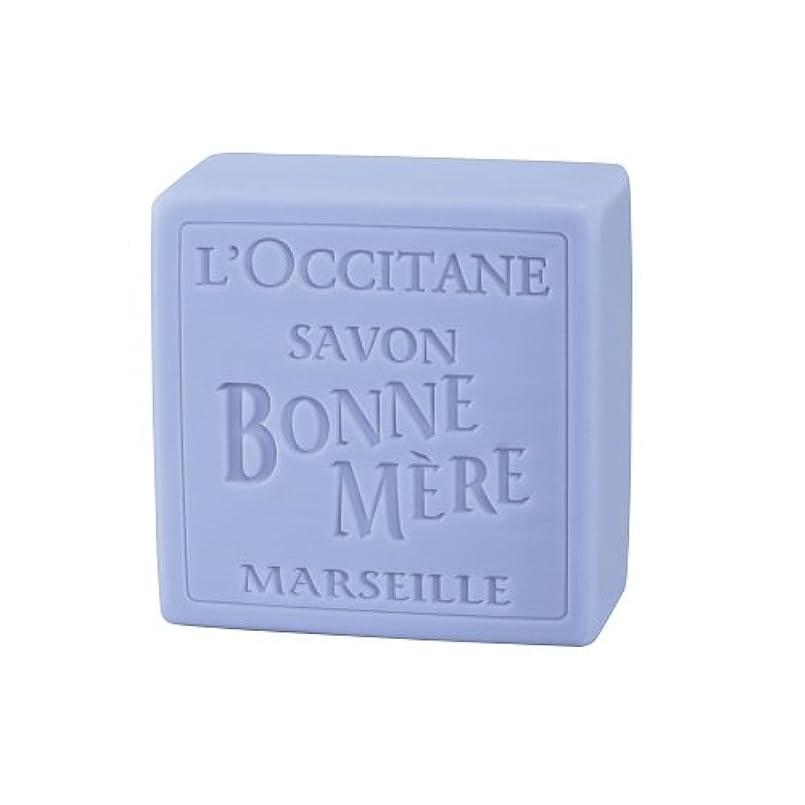 利用可能レパートリー剪断ロクシタン(L'OCCITANE) ボンメールソープ ラベンダー 100g