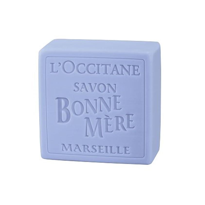 物理陰気離すロクシタン(L'OCCITANE) ボンメールソープ ラベンダー 100g