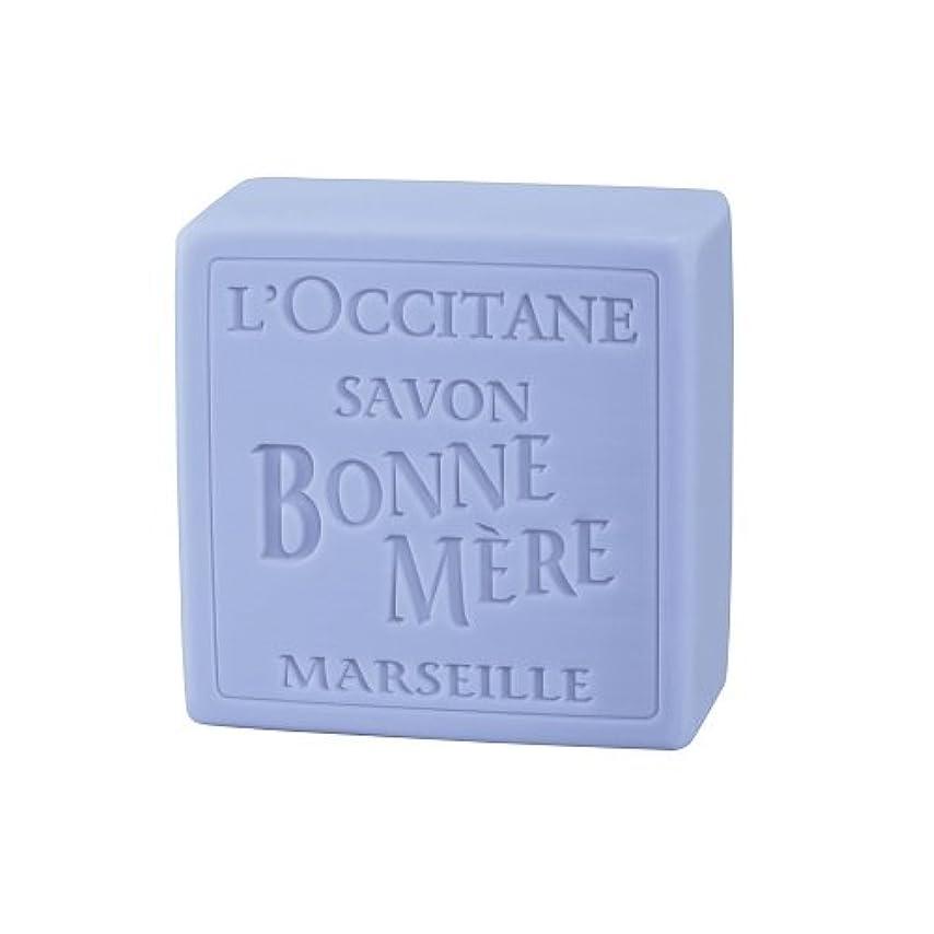 急勾配の立ち寄るしたがってロクシタン(L'OCCITANE) ボンメールソープ ラベンダー 100g
