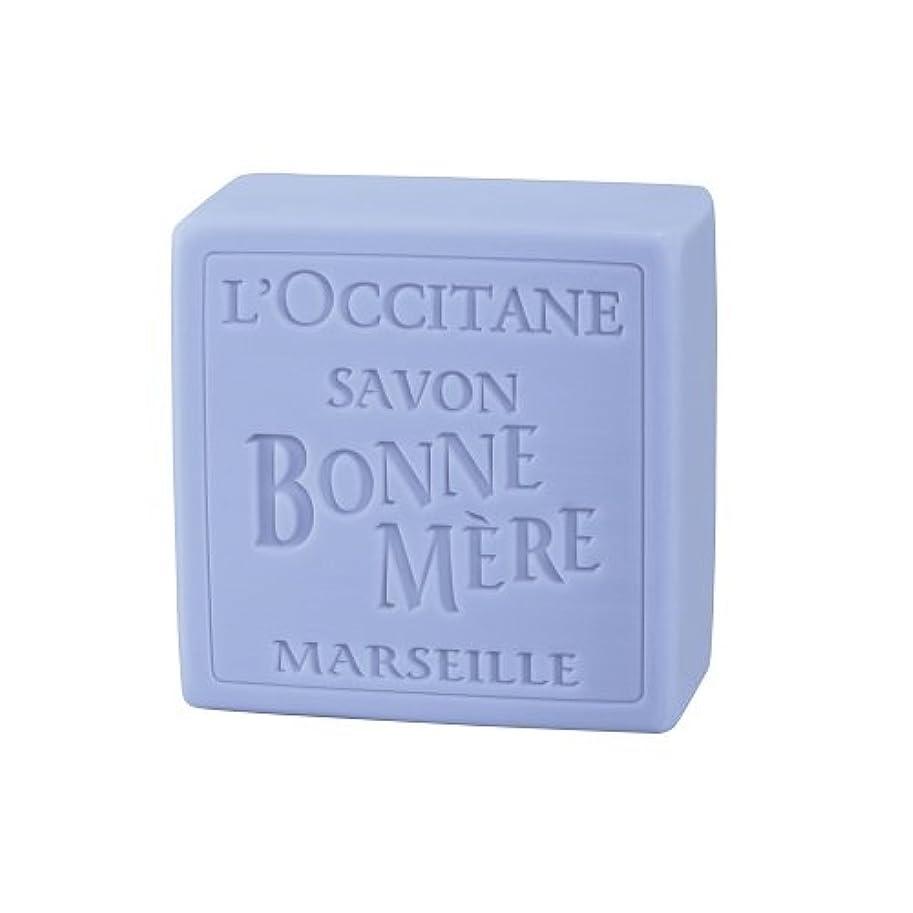 ロケーション雑草作成するロクシタン(L'OCCITANE) ボンメールソープ ラベンダー 100g