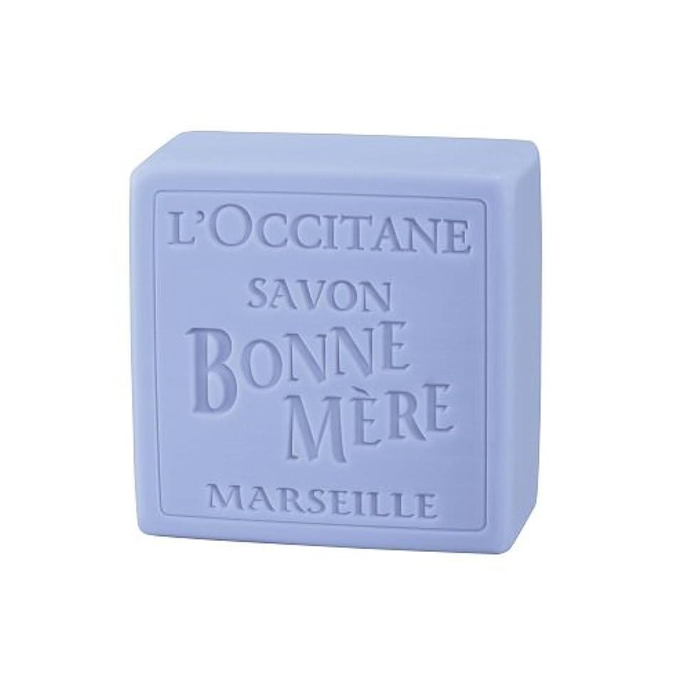 どんなときも排他的ナンセンスロクシタン(L'OCCITANE) ボンメールソープ ラベンダー 100g
