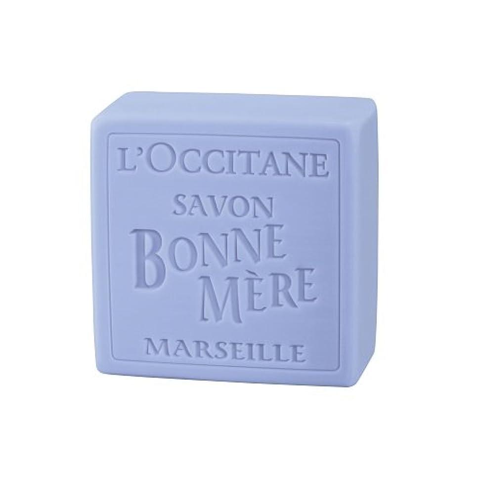縮約パック円形ロクシタン(L'OCCITANE) ボンメールソープ ラベンダー 100g