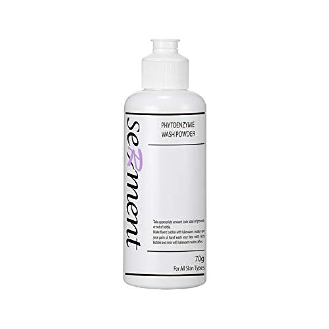音楽フルーツ野菜構想する[Serment] Korean Cosmetics Serment Enzyme Acne Face Wash Powder 70g Cleanser, Exfoliation Hypoallergenic cleanser with Collagen Boost, Pore purifying, Vitamin E for Sensitive Skin, Prevent Acne stripping 洗顔料 低刺激性クレンザー エクスフォリエイティングコラーゲンブースターを使用した低刺激性クレンザー [並行輸入品]